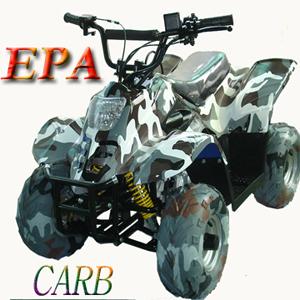 WL-ATV110AA (gray white) Quad