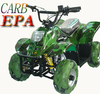 WL-ATV110AA (armygreen)      Quad